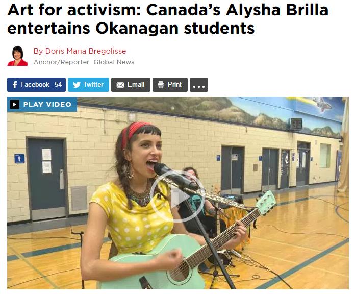 alysha-tv-news